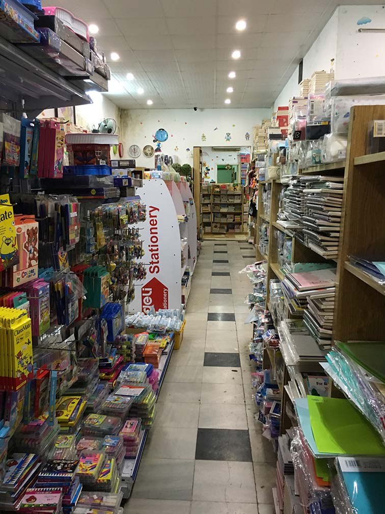 ベトナムにある本屋さん