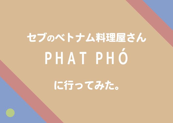cebu-vietname