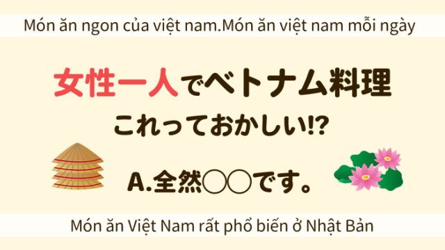 Món ăn Việt Nam rất phổ biến ở Nhật Bản