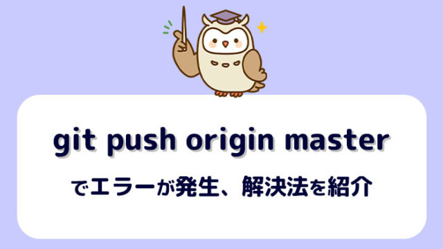 git push origin master