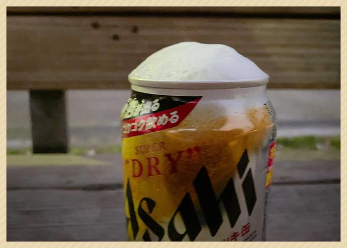 生ジョッキ缶6