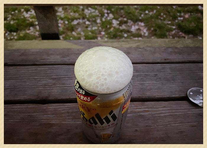 生ジョッキ缶4