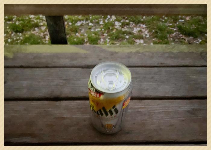 生ジョッキ缶3