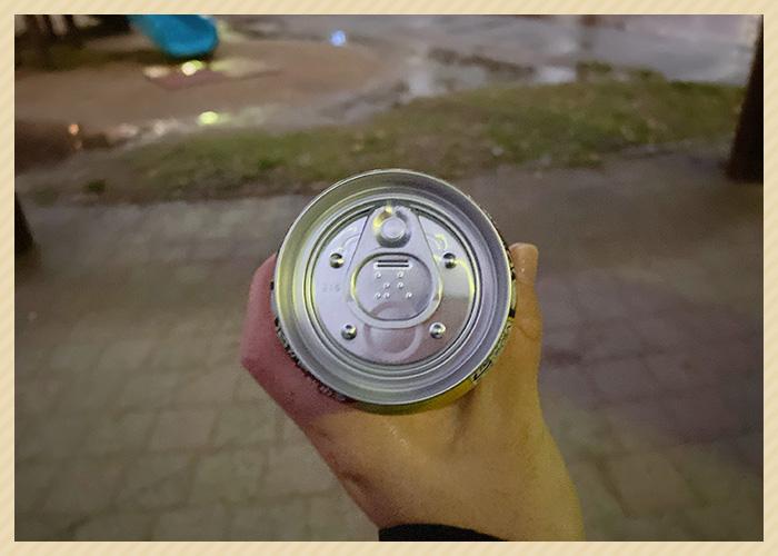 生ジョッキ缶2